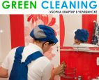 GREEN CLEANING (Грин Клининг), Клининговая компания